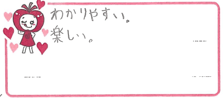 Sちゃん(大阪市平野区)からの口コミ