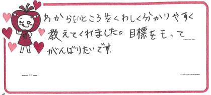 Kちゃん(和歌山市)からの口コミ