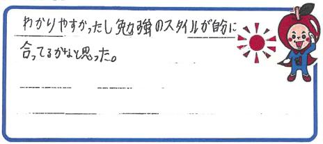 S君(京都市右京区)からの口コミ