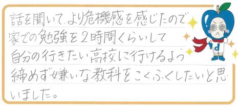 Rちゃん(岐阜市)からの口コミ