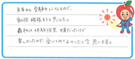 みーちゃん(福岡市博多区)からの口コミ