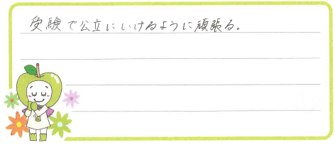 Rちゃん(大阪市淀川区)からの口コミ