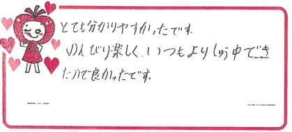 Aちゃん(堺市東区)からの口コミ
