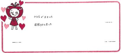 Yちゃん(姫路市)からの口コミ